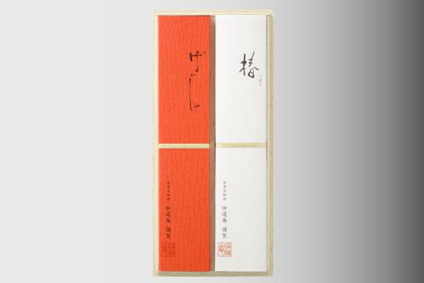 最高峰希少珈琲 [雅3]