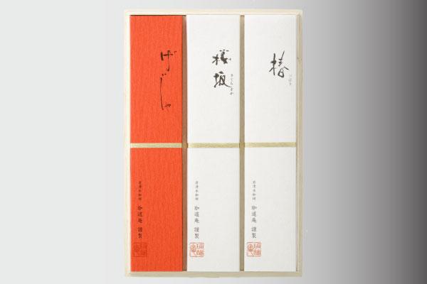 最高峰希少珈琲 [雅4]